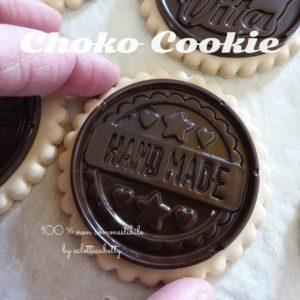 """Choko Cookie """"Hand made"""""""